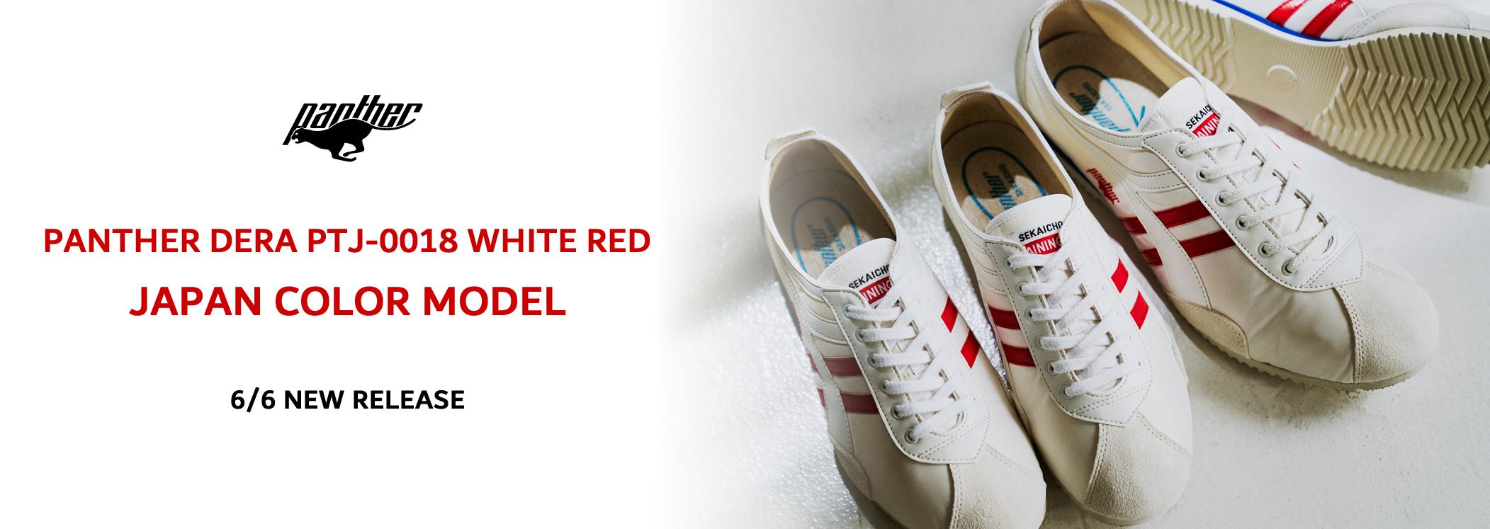 panther-dera-ptj-0018-white-red