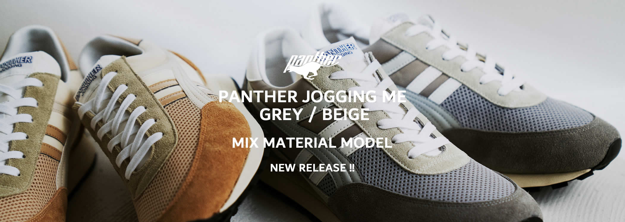 12-pa-ptj-0016-gray-beige-1