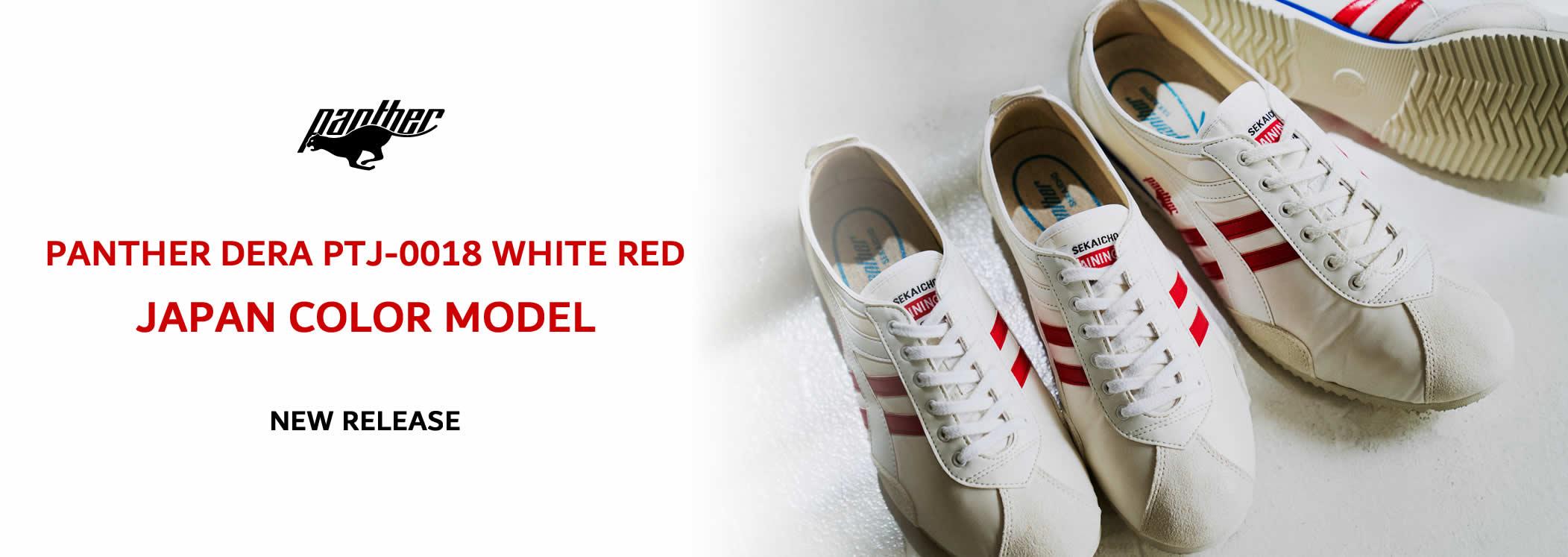 13-panther-dera-ptj-0018-white-red
