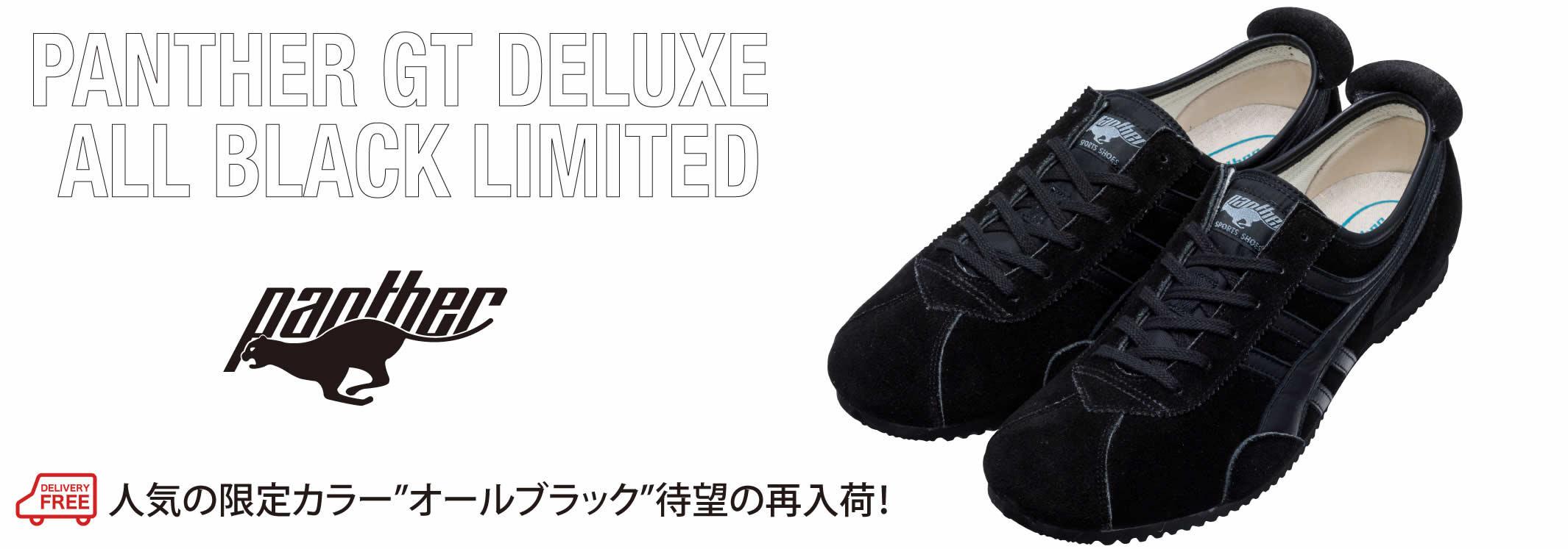 15-mv02-all_black